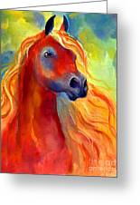 Arabian Horse 5 Painting Greeting Card by Svetlana Novikova