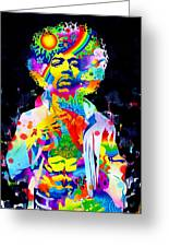 Are You Experienced? Greeting Card by Callie Fink