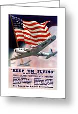 Army Air Corps Recruiting Poster Greeting Card by War Is Hell Store