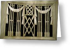 Art Deco Grate 2 Greeting Card by Michael Durst
