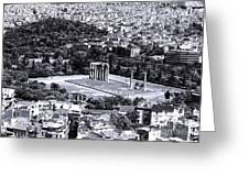 Athens Cityscape IV Greeting Card by John Rizzuto