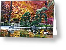 Autumn Glow In Manito Park Greeting Card by Carol Groenen