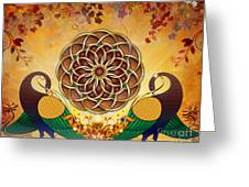 Autumn Serenade - Mandala Of The Two Peacocks Greeting Card by Bedros Awak