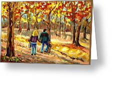 Autumn  Stroll On Mount Royal Greeting Card by Carole Spandau
