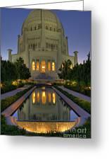 Bahai Temple Greeting Card by Sandra Bronstein