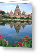 Bali, Nusa Dua Greeting Card by Rita Ariyoshi - Printscapes