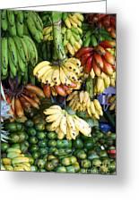 Banana Display. Greeting Card by Jane Rix