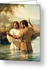 Baptism Of Christ Greeting Card by Greg Olsen