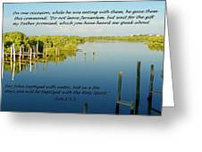 Baptized Greeting Card by Sheri McLeroy