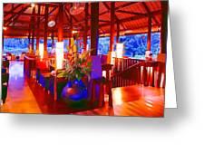Bar Bedulu Greeting Card by Lanjee Chee