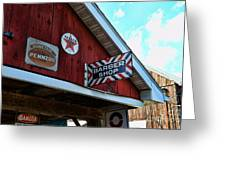 Barber - Old Barber Shop Sign Greeting Card by Paul Ward