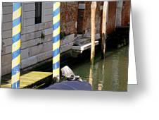 Barca Blue Greeting Card by ITALIAN ART