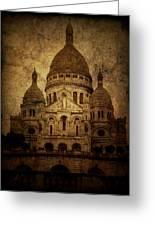 Basilica Greeting Card by Andrew Paranavitana