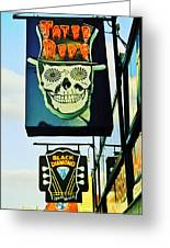 Beale St. 1 Greeting Card by Jame Hayes