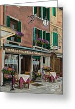 Beautiful Restaurant In Venice Greeting Card by Charlotte Blanchard