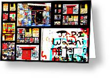 Beirut Colorful Walls Greeting Card by Funkpix Photo Hunter