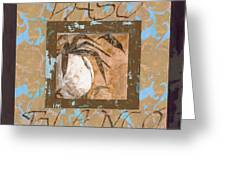 bianco vinaccia Greeting Card by Guido Borelli