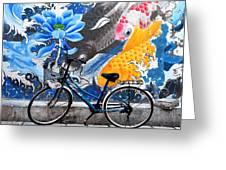 Bicycle Against Mural Greeting Card by Joe Bonita