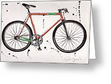 Bicyclebicyclebicycle Greeting Card by Emily Jones