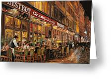 Bistrot Champollion Greeting Card by Guido Borelli