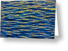 Blue And Gold Greeting Card by Steve Gadomski