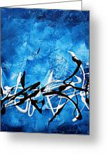 Blue Divinity II By Madart Greeting Card by Megan Duncanson