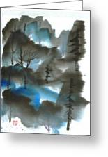 Blue Forest Greeting Card by Mui-Joo Wee