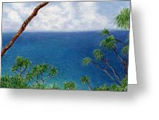 Blue Horizon Greeting Card by Kenneth Grzesik