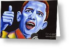 Blue pop President Barack Obama Greeting Card by Nannette Harris