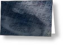 Blue Talk Greeting Card by Vicki Ferrari