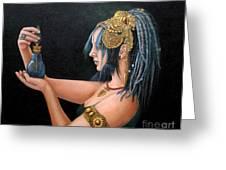 Blue Tribe Greeting Card by Enzie Shahmiri