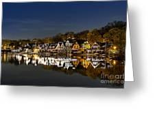 Boathouse Row Greeting Card by John Greim