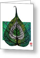 Bodhi Leaf Greeting Card by Peter Cutler