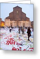 Bologna Cathedral Greeting Card by Andre Goncalves