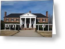 Boone Hall Plantation Charleston Sc Greeting Card by Susanne Van Hulst