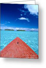 Bora Bora, View Greeting Card by William Waterfall - Printscapes