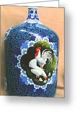 Bottle Arts 2 Greeting Card by Yuki Othsuka