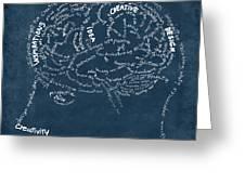 Brain Drawing On Chalkboard Greeting Card by Setsiri Silapasuwanchai