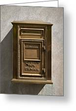 Brass Mail Box Nyc Greeting Card by Robert Ullmann
