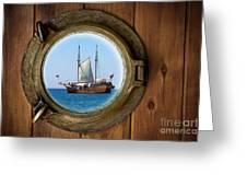 Brass Porthole Greeting Card by Carlos Caetano