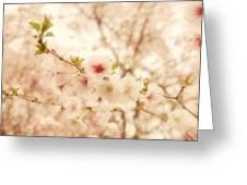 Breathe - Holmdel Park Greeting Card by Angie Tirado