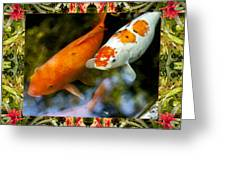 Bromeliad Koi Greeting Card by Bell And Todd