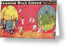 Bronco Bills Circus Greeting Card by English School