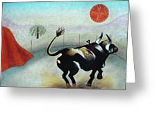 Bull With Sun Greeting Card by Sally Appleby