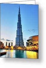 Burj Khalifa Sunset Greeting Card by Shawn Everhart