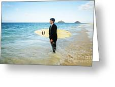Business Man At The Beach With Surfboard Greeting Card by Brandon Tabiolo - Printscapes