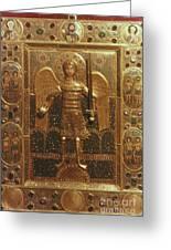 Byzantine Art: St. Michael Greeting Card by Granger