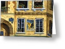 Cafe Van Gogh Paris Greeting Card by Marilyn Dunlap