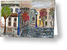 Calle Chile Greeting Card by Carlos Camus