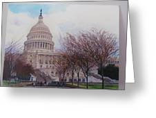 Capitol View Greeting Card by German Zepeda